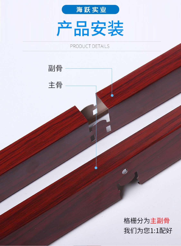 吊顶钢格板