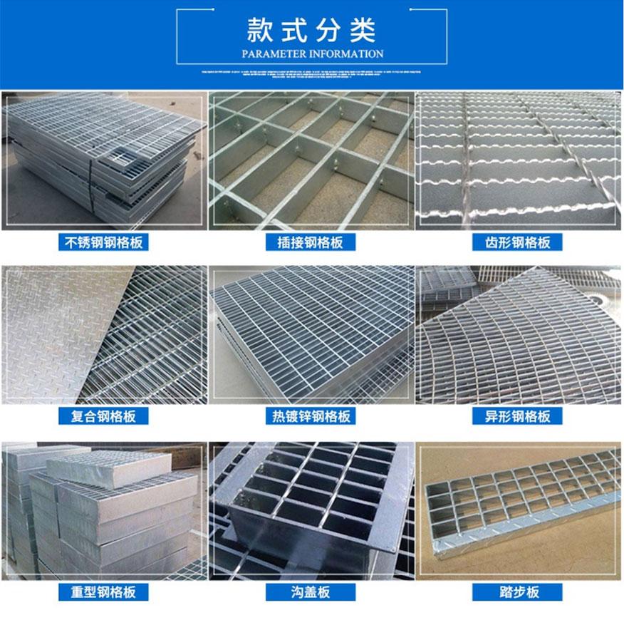 标准钢格板|钢格板价格