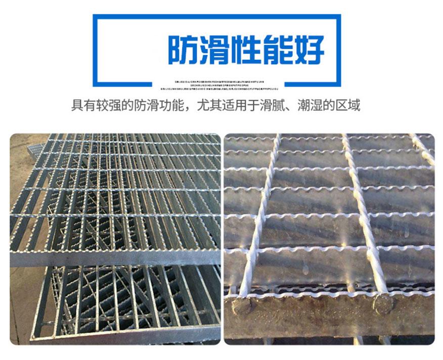 山东钢格板|钢格板规格