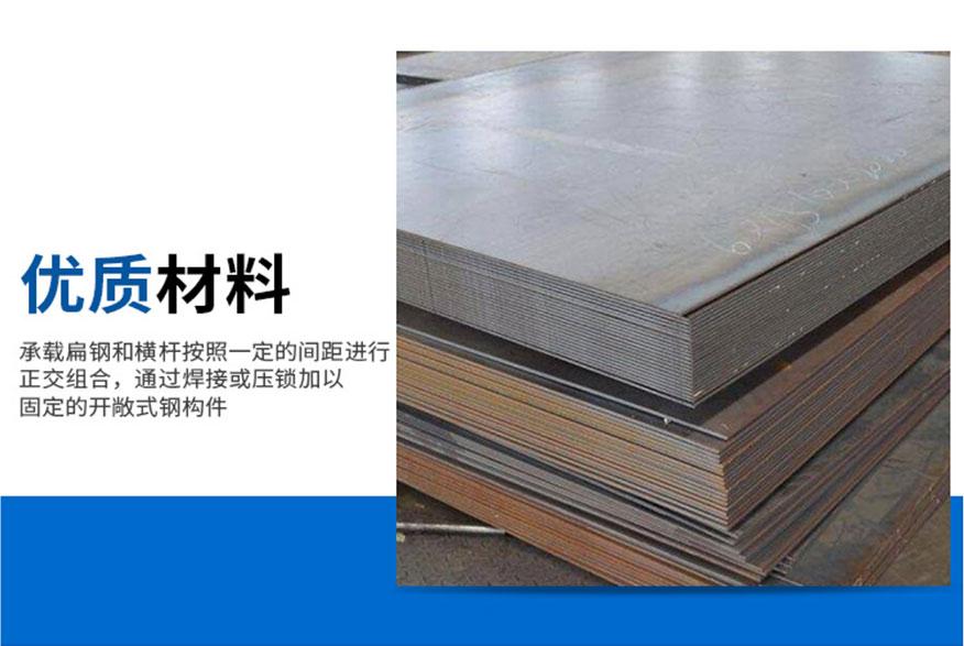 压焊钢格板|建筑钢格板