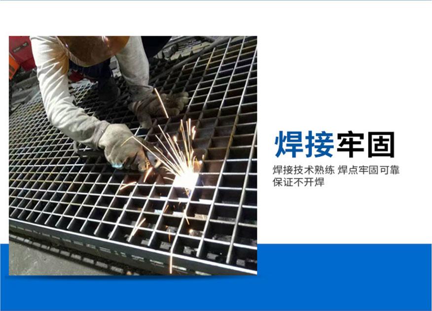 水沟盖钢格板|排水钢格板