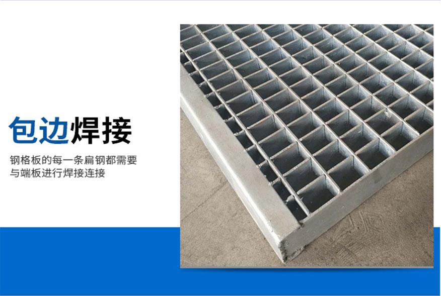 无锡钢格板|钢格板产品