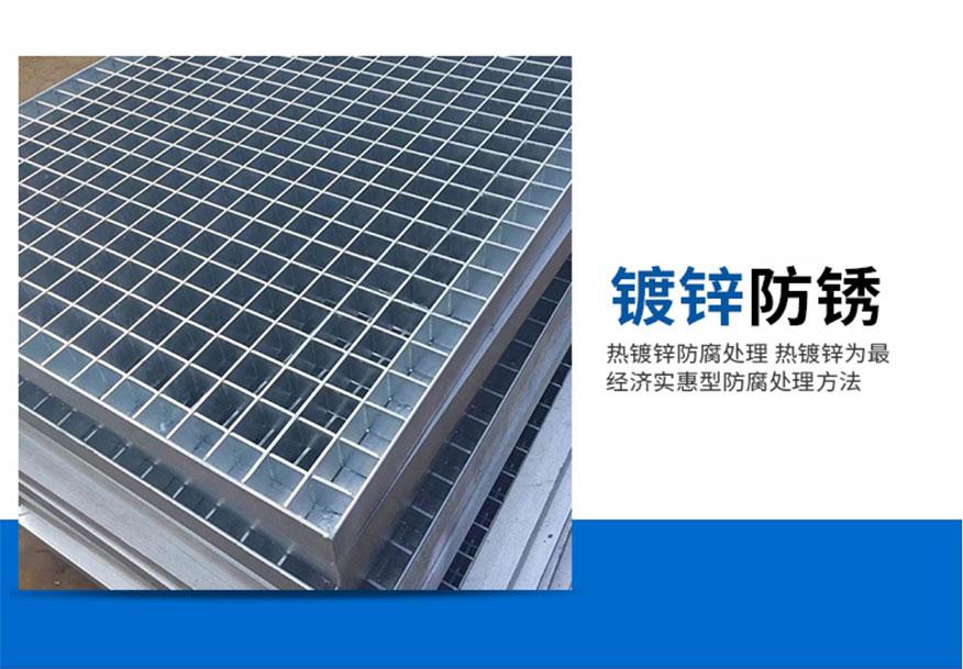 平台钢格板厂|钢格板生产厂