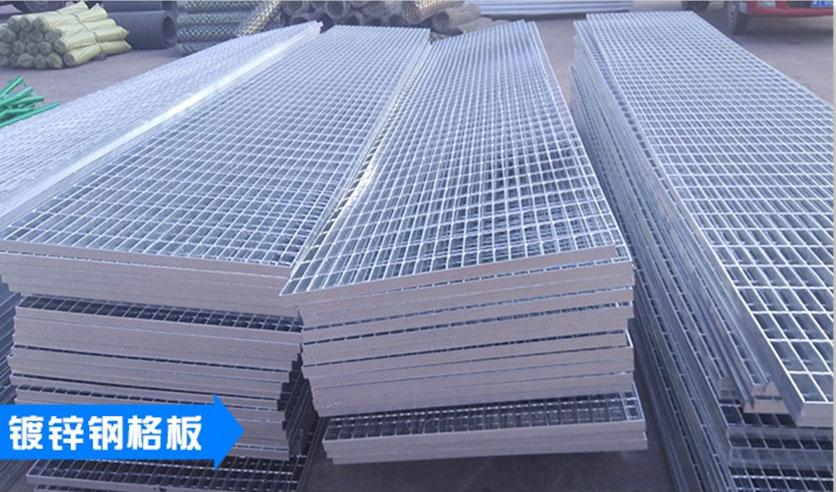 钢格板系列|南京钢格板