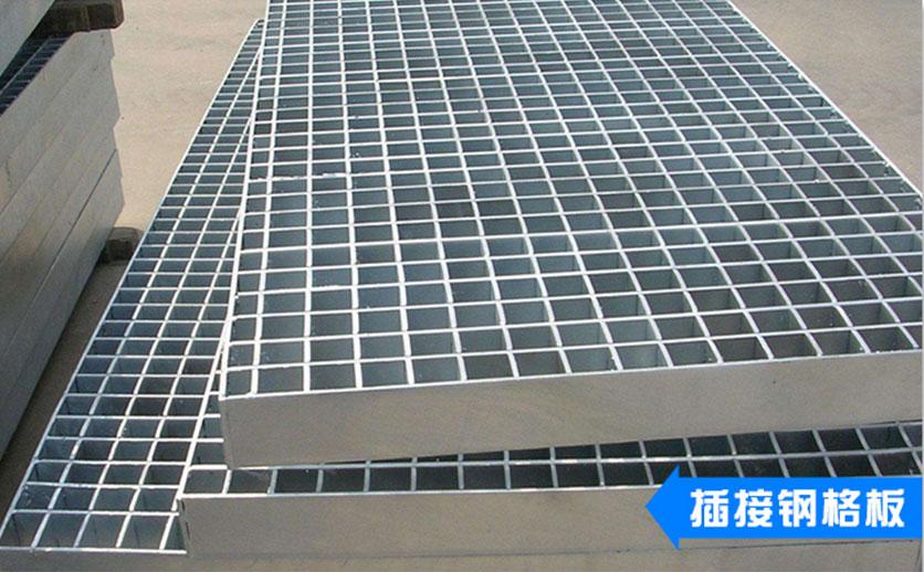 大连钢格板|钢格板供应