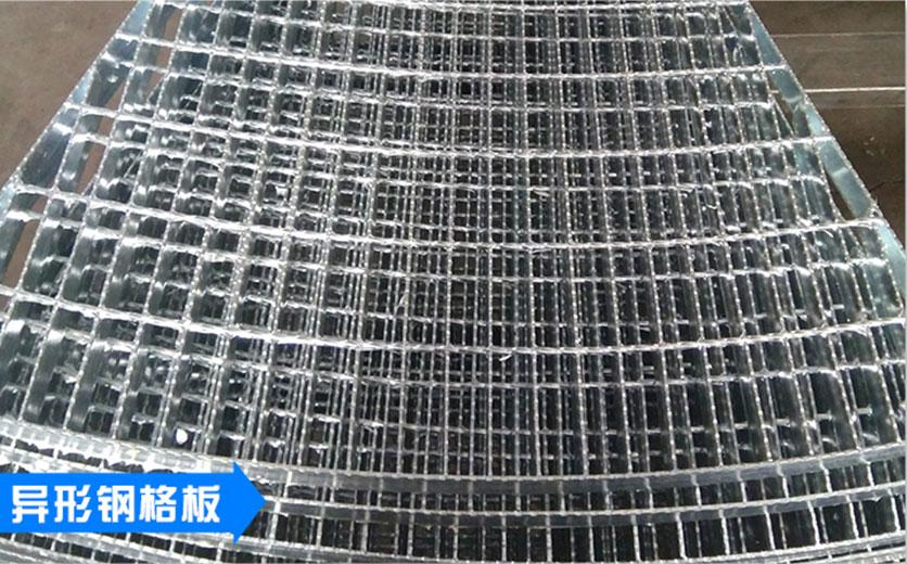 水沟钢格板|钢格板格栅
