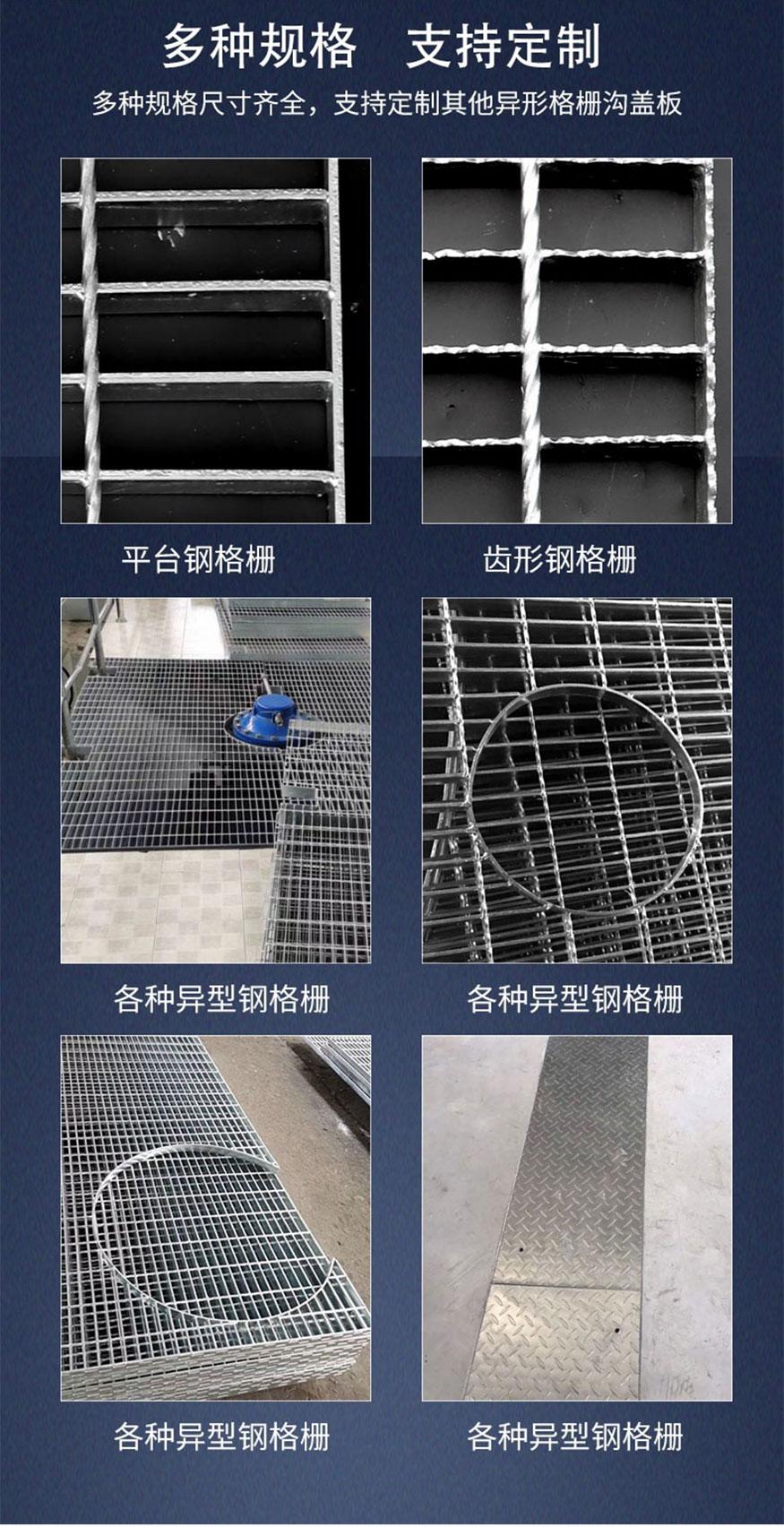 浙江钢格板|镀锌插接钢格板