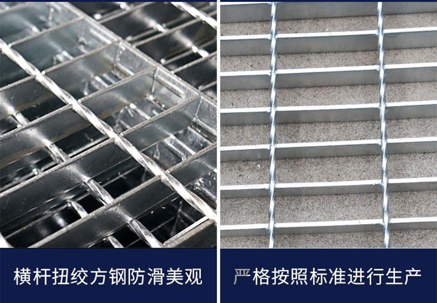 平台钢格板|插接钢格板厂家