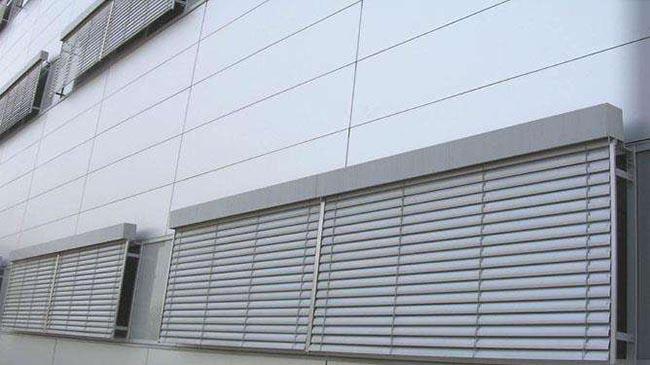 铝百叶安装方法|铝百叶凉亭