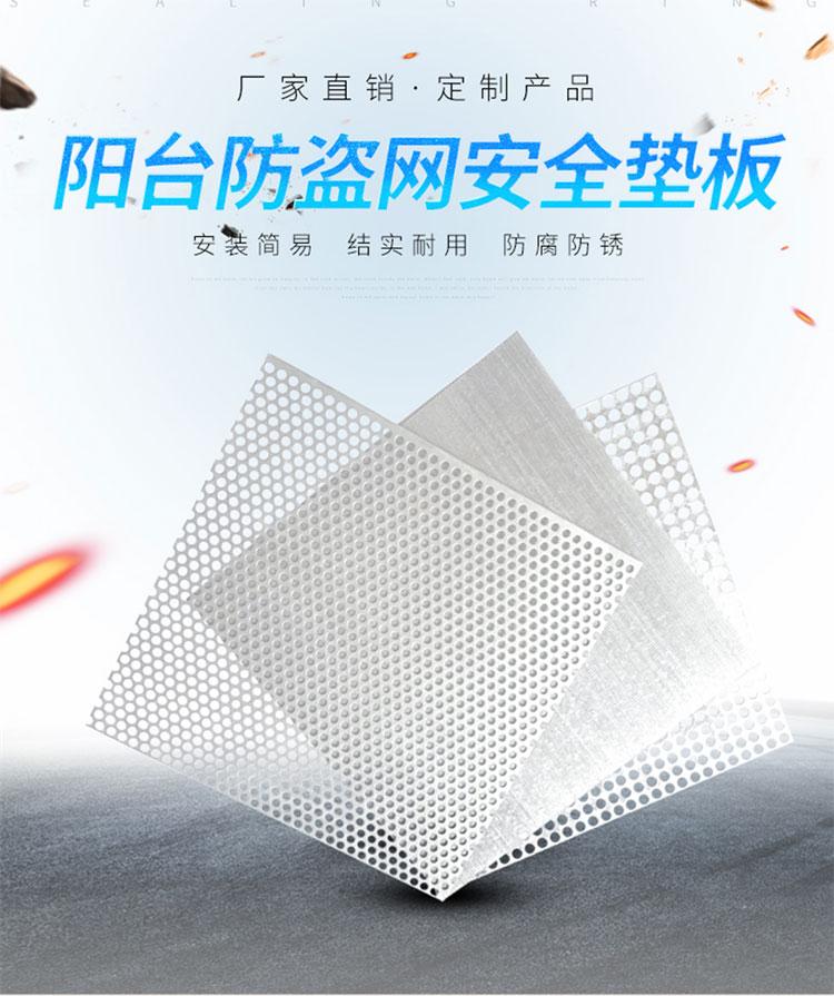 冲孔板|冲孔板网|金属圆打孔冲孔板