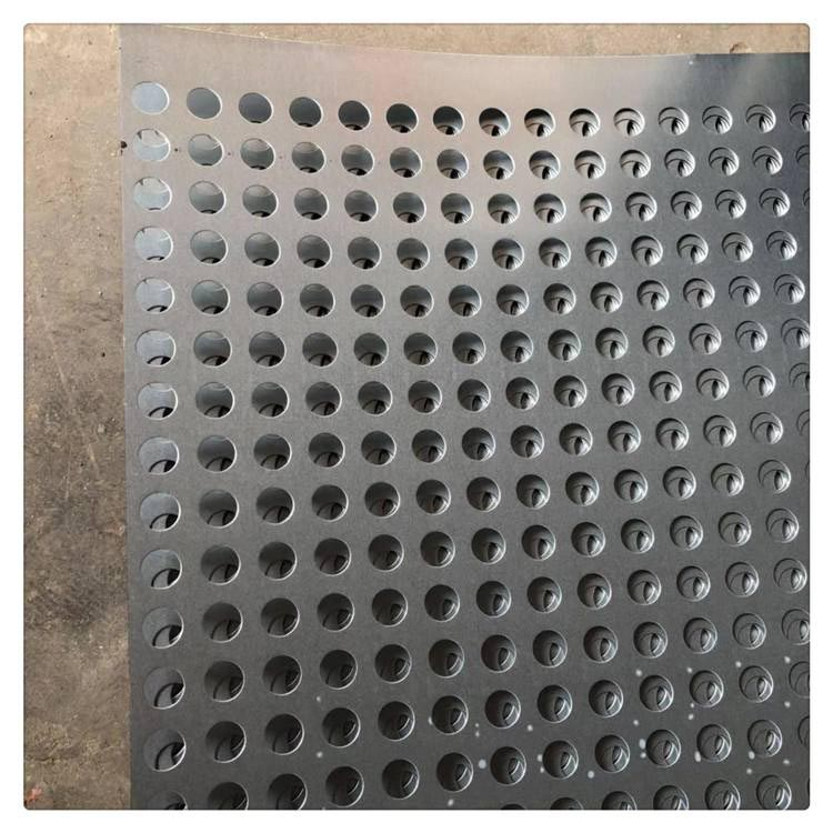 冲孔板标准|塑料冲孔网板